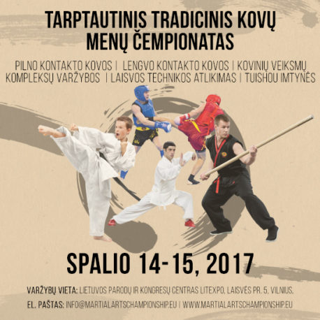 INTERNATIONAL TRADITIONAL MARTIAL ARTS CHAMPIONSHIP 2017